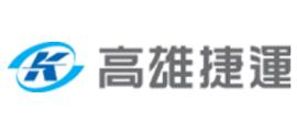高雄捷運公司