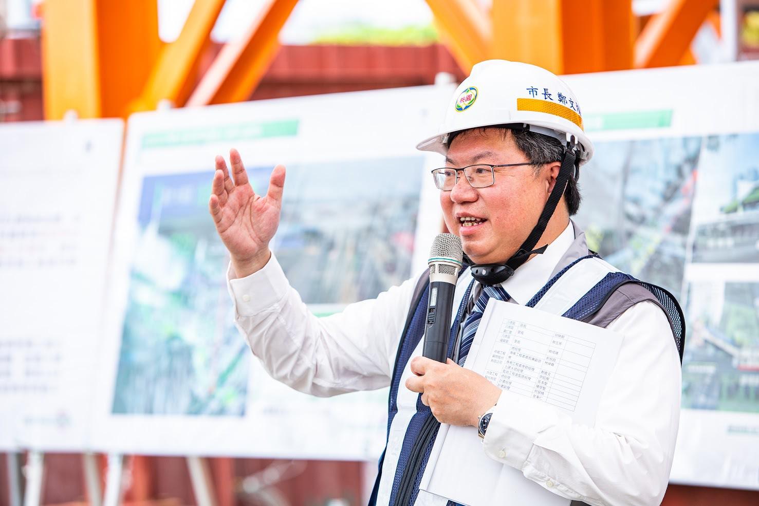 鄭文燦市長說明桃園捷運綠線施工概況
