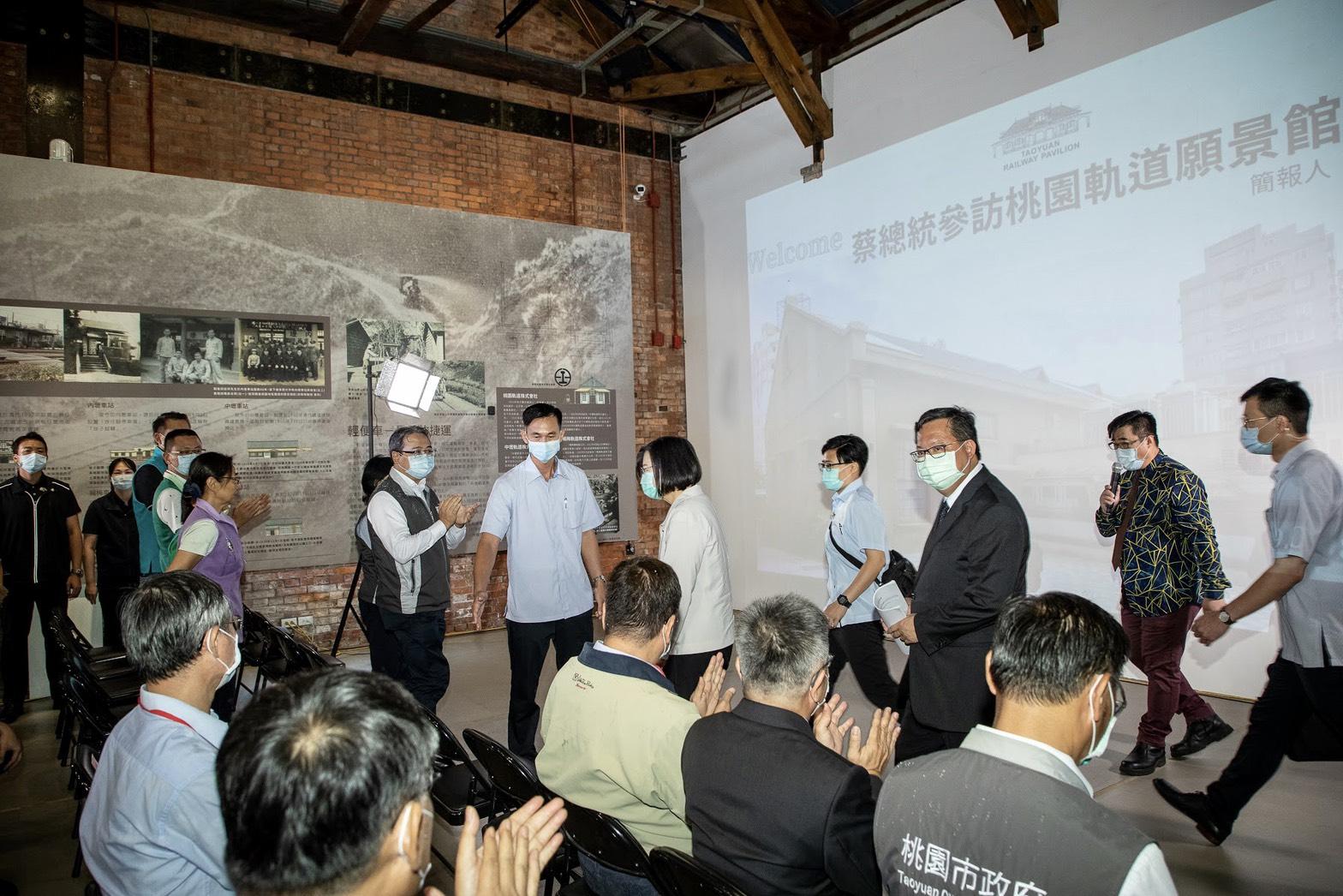 蔡總統蒞臨桃園軌道願景館