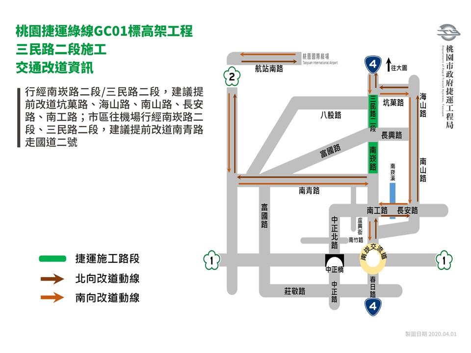 GC01標三民路二段施工交通改道資訊示意圖