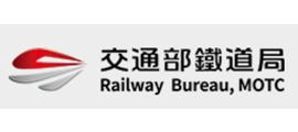 Railway Bureau, MOTC(交通部鐵道局)
